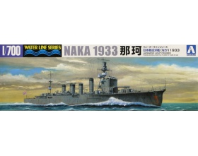 IJN Light Cruiser Naka 1933 1:700 - 04015 Aoshima