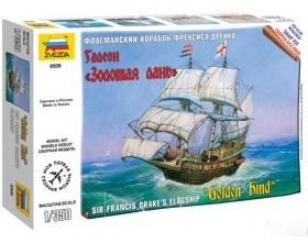 "English Gallion ""Golden Hind"" 1:350 