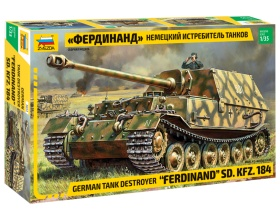Ferdinand Sd.Kfz.184 German Tank Destroyer 1:35 | Zvezda 3653