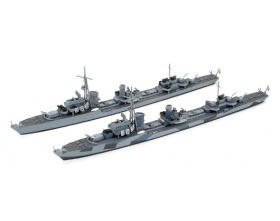 German Destroyer Z CLASS (Z37-39) 1:700 | Tamiya 31908