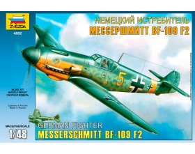 German IIWW fighter Messerschmitt Bf109 F2 1:48 | Zvezda 4802