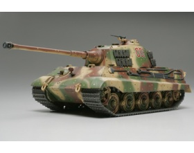 German King Tiger Prod 1:48 | Tamiya 32536