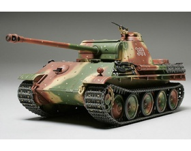 German Panther G 1:48 | Tamiya 32520