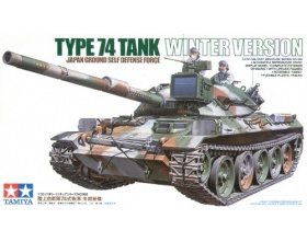 JGSDF Type 74 Winter Tank Version 1:35 | Tamiya 35168