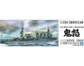 KINU Japanese light cruiser (1942) 1:350 | Aoshima 04420