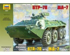 Russian Personel Carrier BTR-70 with MA-7 turret 1:35 | Zvezda 3587