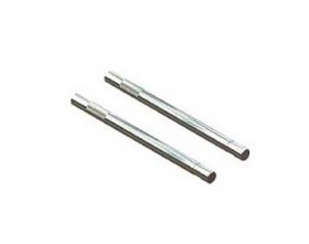 Tail output shaft set - Q4541 - EQ45 ElyQ