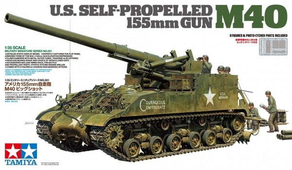 U.S. Self-Propelled 155mm Gun M40 1:35 | Tamiya 35351